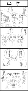 2015年04月05日ブログ4コマ.png